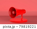 red megaphone on stage with red background 79819221