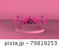 pink drone on pink background 79819253