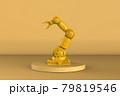 yellow robotic arm on yellow background 79819546