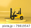 yellow forklift truck on yellow background 79819547