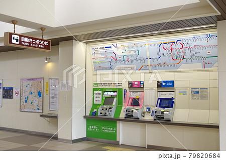 魚住駅(JR西日本・山陽本線) の券売機 79820684