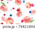 フレッシュな桃とベリーの混合模様の水彩イラスト。シームレスパターン。壁紙。 79821804