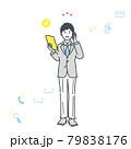 電話をするビジネスパーソンの全身イラスト素材 79838176
