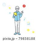 タブレットを持ち、指をさすビジネスパーソンの全身イラスト素材 79838188