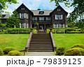 旧古河庭園の洋館と若葉に新緑 モミジ 79839125