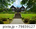 旧古河庭園の洋館と若葉に新緑 モミジ 79839127