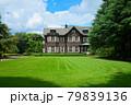 旧古河庭園の洋館と若葉に新緑 青空 79839136