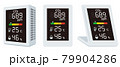 二酸化炭素濃度測定器 79904286