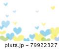 ハートの背景(ブルー系) 79922327