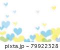 ハートの背景(ブルー系) 79922328