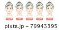 眉毛 デザイン(女性) 79943395