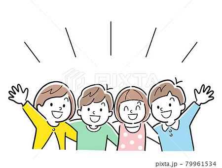 ベクターイラスト素材:笑顔の子供たち 79961534