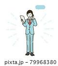 電話をするビジネスパーソンの全身イラスト素材 79968380