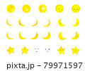 月 お月さま 星 かわいい水彩手描きイラストセット 79971597