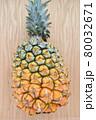 スナックパイン イメージ 80032671