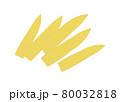 ヤングコーン 80032818