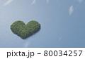樹木に覆われたハート型の小島。空からの視点。3Dレンダリング。 80034257