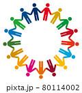 SDGsのイメージ 80114002