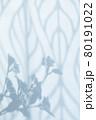 花 葉 木の葉 80191022