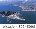 江ノ島・空撮・2021撮影 80246098