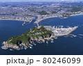 江ノ島・空撮・2021撮影 80246099
