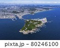 江ノ島・空撮・2021撮影 80246100