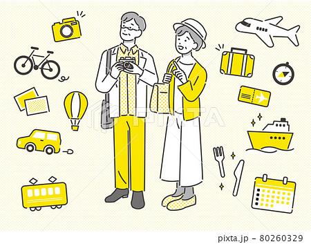 旅行をするシニア夫婦のベクターイラスト素材/アイコン/夫婦/旅行 80260329