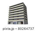 ミニチュアのマンション。3Dレンダリング。白バック。 80264737