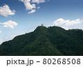 岐阜城 80268508