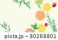 フレッシュなフルーツとハーブの水彩イラストのトレースベクター。ヘルシーイメージバナー背景。 80268801