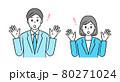 驚く ビジネスマン、ビジネスウーマン 80271024