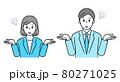 呆れる・困る ビジネスマン、ビジネスウーマン 80271025