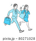 急いで走る ビジネスマン、ビジネスウーマン 80271028