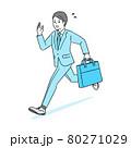 急いで走る ビジネスマン 80271029