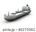 タンカーのミニチュア。エネルギー産業のシンボル。白バック。3Dレンダリング。 80273062