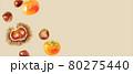 秋の食材:栗と柿の俯瞰水彩イラストのトレースベクター。バナー背景。(レイアウト変更可能) 80275440