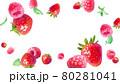 イチゴとラズベリー、ミントの水彩イラスト。フレームデザイン。 80281041