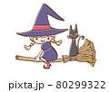 箒に乗った魔女と黒猫のイラスト 80299322