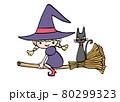 箒に乗った魔女と黒猫のイラスト 80299323