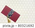 ギフト 贈り物 プレゼント 80321692