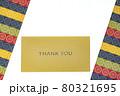 袋 封筒 文様 80321695