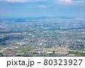 池田山パラグライダー発進基地からの遠景 濃尾平野 80323927