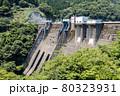 横山ダム 80323931