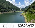奥いび湖 横山ダム  80323932