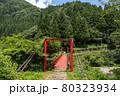 つり橋 80323934