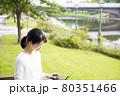 公園で仕事する女性 80351466