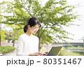公園で仕事する女性 80351467