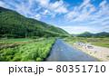 鮎友釣り風景 80351710