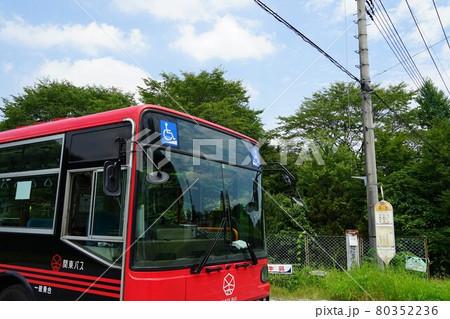 栃木県宇都宮市大谷町の関東バスの立岩バス停周辺の風景 80352236
