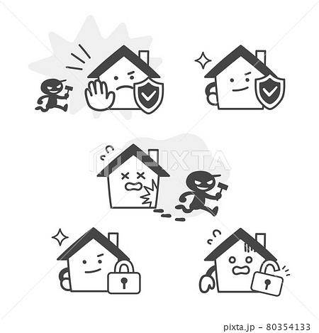 家のキャラクターの防犯やセキュリティに関する表情セット 80354133